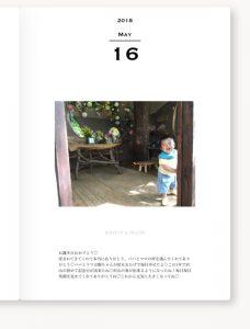 365_7_4